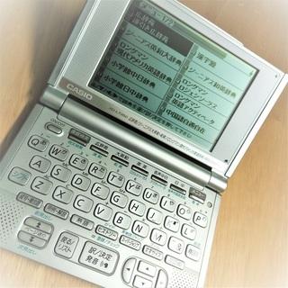 【中古電子手帳】CASIO「EX-word XD-L7350」@...