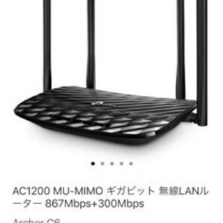 AC1200 MU-MIMO ギガビット 無線LANルーター