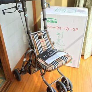 サニーウォーカー  シニアカート 椅子付きカート シルバーカー