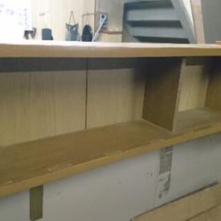 棚、タンスの上に置いて使える 本棚📕