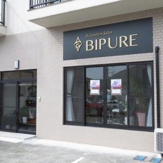 relaxation salon BIPURE