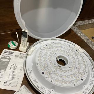 日立 LED シーリング 照明器具 2012年製