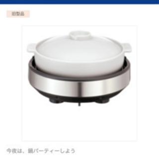 土鍋、たこ焼き器、すき焼き付きプレートほぼ未使用