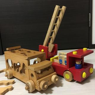 木製の車のおもちゃ 2個セット