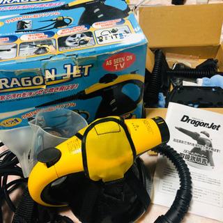 ドラゴンジェット スチームクリーナー