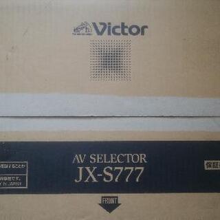 Victor AV selector JX-S777
