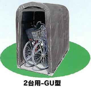 サイクルハウス2台用【未使用新品】