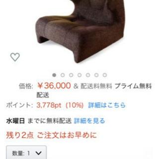 匠の楽座椅子