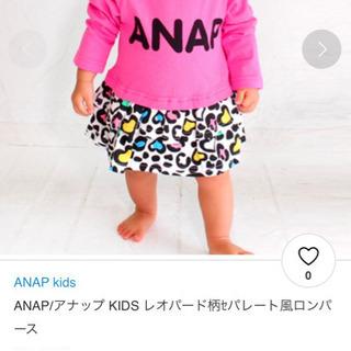 【超美品】 ANAP 長袖ロンパース80