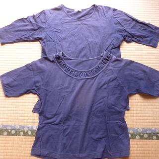 紺色Tシャツ 2枚セット