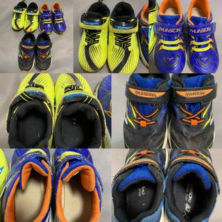 子供靴16cm