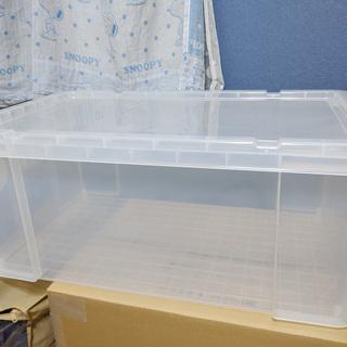 衣装箱 衣装ケース 160サイズ