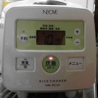 NEOVE ジャー炊飯器 NM-RC35ネオーブ・3.5合炊き炊...