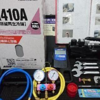 R410A エアコンガスチャージ エアコン取り付け ガス充填セッ...