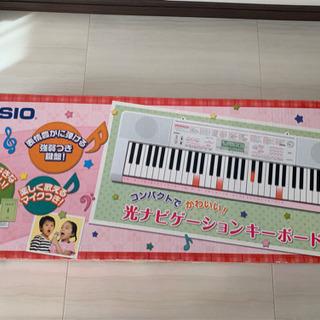 CASIO 電子キーボード lk111の画像