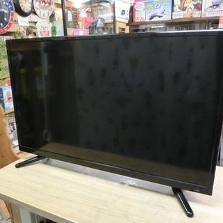 T's NETWORK 32インチ 液晶テレビ LE-3210T...