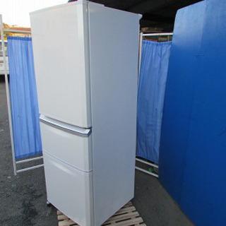 🌈MITSUBISHI🌟冷蔵庫🌟335L‼️3ドア冷蔵庫‼️自動...