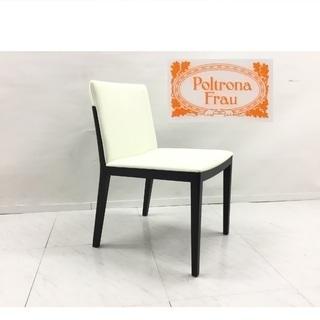 【Poltrona Frau・ポルトローナ・フラウ 】椅子 Be...
