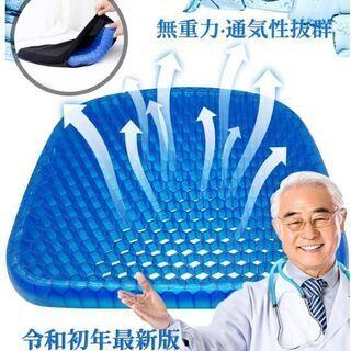 ゲルクッション 超通気 無重力クッション健康 超柔らかい 腰痛