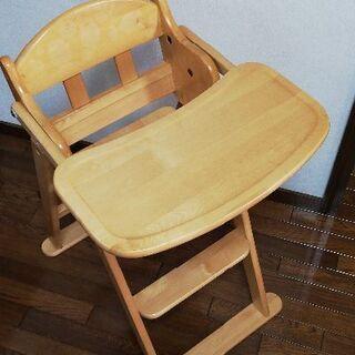 幼児用椅子
