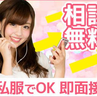 【2月までの短期】◆ピッキング+リフト◆時給1600円!!
