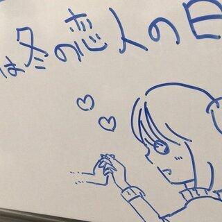 小学生・中学生のマンガ教室【枚方市市民会館】