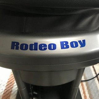 Rodeo Boy