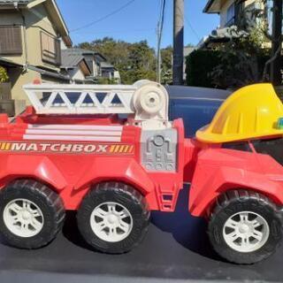 おもちゃ 消防車 0円