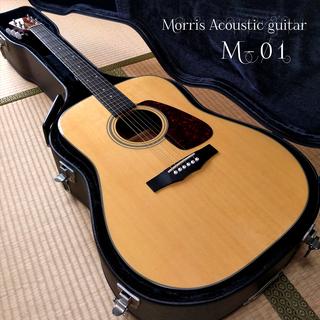 【ハードケース付】★美品アコースティックギター