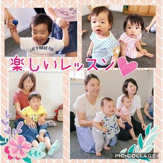 【都筑区】赤ちゃんからのリトミック体験♫
