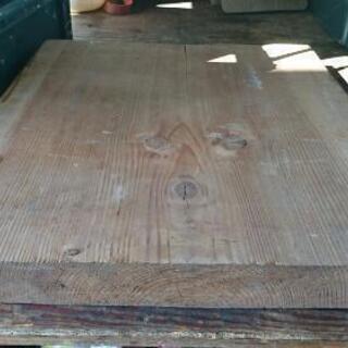 無垢の板  58×63×7センチ