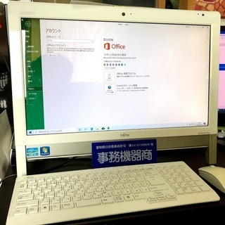 Core i5・メモリ8GB・ブルーレイ搭載!Micros…