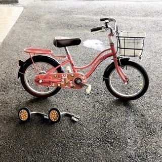16インチ 子供用自転車 kladskap(クレードスコープ)