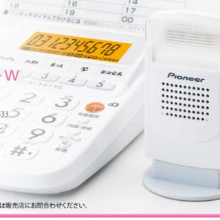 ♪未使用!PIONEER パイオニア【TF-TA21-W】電話 ...