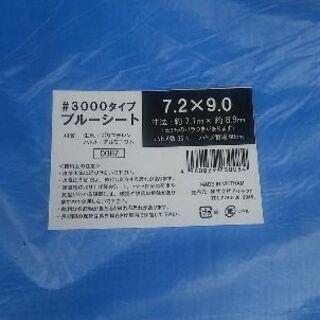 値下げブルーシート 7.2m×9m 厚手 #3000 [防水シー...