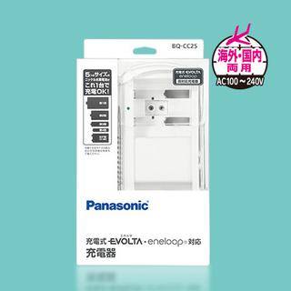 ♪Panasonic パナソニック 充電式 電池専用充電器【BQ...