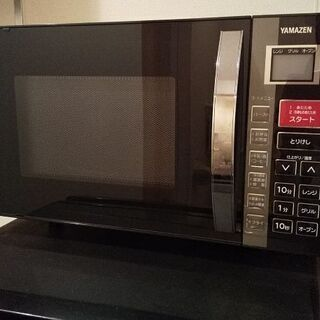 ブラック冷蔵庫 レンジ セット購入者決定