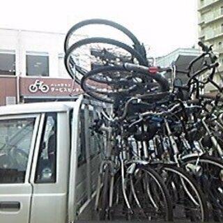 自転車無料回収 事前無料確認後訪問いたします。