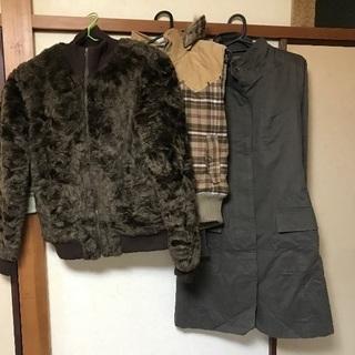 11/30処分 冬服 アウター レディース