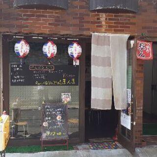JR垂水駅東口の小さなちょい呑み酒場です。