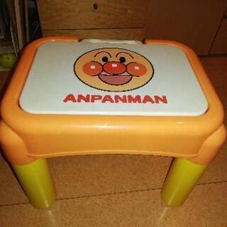 アンパンマンのテーブル兼おもちゃ
