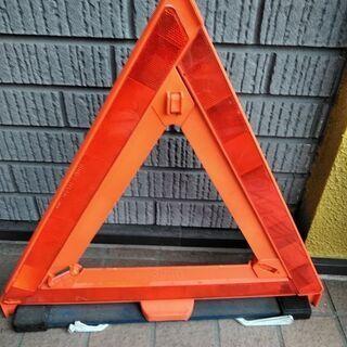三角停止板 三角表示反射板