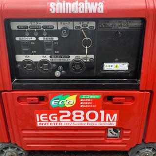 新ダイワ発電機