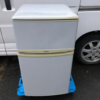 ★ハイアール冷蔵庫★86L 上冷凍庫