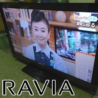 ☆札幌市内限定☆ SONY BRAVIA 40インチ 液晶テレビ...
