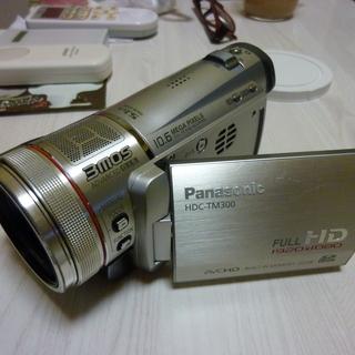 2009年パナソニック社製デジタルフルハイビジョンビデオカメラです。