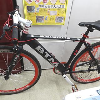 BTM FUNBIKE クロスバイク 700×28C 7段変速 ...