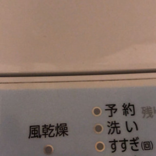 6kg 美品 洗濯機