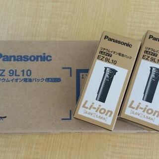 パナソニックリチウム電池EZ9L10