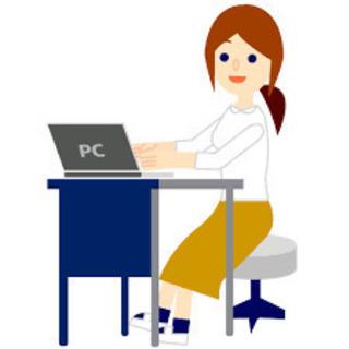 《派》扶養内OK!週3~4日!Excelや専用端末への入力のお仕事